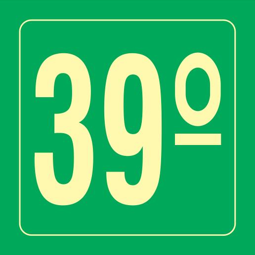 Placa S17 - 39